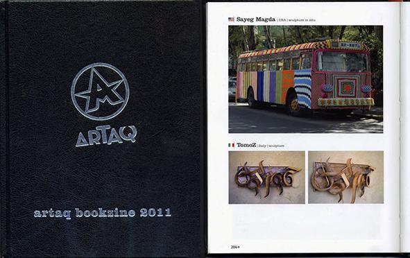 catalogoartaq2