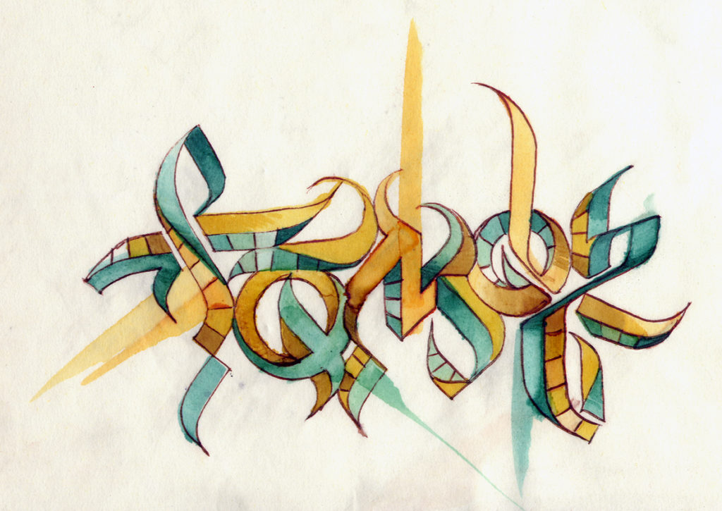 letters-sketch-6